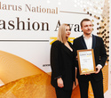 Belarus National Fashion Award by ZORKA, фото № 132