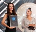Церемония награждения премии BELARUS BEAUTY AWARDS 2019, фото № 129