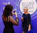 Церемония награждения премии BELARUS BEAUTY AWARDS 2019, фото № 154