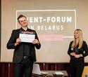 Event-forum «Бизнес и Творчество», фото № 66