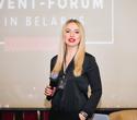 Event-forum «Бизнес и Творчество», фото № 8