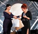 Церемония награждения премии BELARUS BEAUTY AWARDS 2019, фото № 86