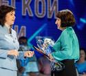 День работников лёгкой промышленности Беларуси, фото № 66