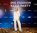IMG Fashion KILLA PARTY, фото № 6