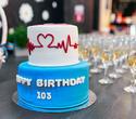 Happy Birthday 103.by. Part 1, фото № 2