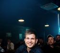 DJ Roman Germann, фото № 17