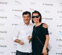 Презентация Jaguar F-Pace, фото № 35