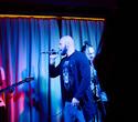 Концерт кавер-бэнда Discowox, фото № 43