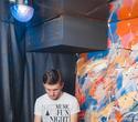 DJ Delphi / DJ Ajhi, фото № 38
