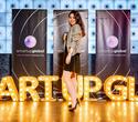Бизнес-конференция «SmartUp Global», фото № 170