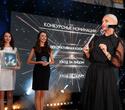 Церемония награждения премии BELARUS BEAUTY AWARDS 2019, фото № 123