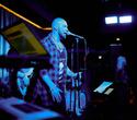 Выступление группы Discowox, фото № 38