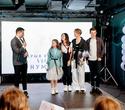 Презентация клипа Марии Ермаковой «VIATRY», фото № 90