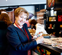 Coffee Fest Belarus — 2018, фото № 95