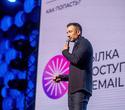 Бизнес-конференция «SmartUp Global», фото № 217