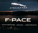 Презентация Jaguar F-Pace, фото № 83