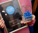 Церемония награждения премии BELARUS BEAUTY AWARDS 2019, фото № 138