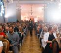 Церемония награждения премии BELARUS BEAUTY AWARDS 2019, фото № 65