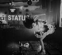 Status: Night, фото № 33