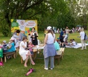 Семейный фестиваль «Букидс.Профессии», фото № 22