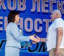 День работников лёгкой промышленности Беларуси, фото № 98