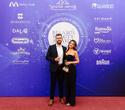 Церемония награждения премии BELARUS BEAUTY AWARDS 2019, фото № 176