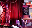 Премьера клубной игры «Счастливый рейс», фото № 11