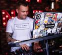DJ Selebrium, фото № 53