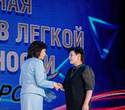 День работников лёгкой промышленности Беларуси, фото № 75