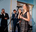 Церемония награждения премии BELARUS BEAUTY AWARDS 2019, фото № 111