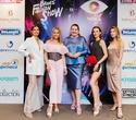 Премьера 11 сезона Brands Fashion Show, фото № 21