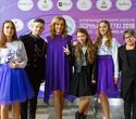 III Международный конкурс искусств «Зорныя кветкі — 2018», фото № 82