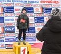 Финал чемпионата Беларуси по зимним трековым гонкам «Горячий лед — 2019», фото № 49