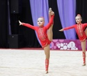 Международный турнир по эстетической групповой гимнастике «Сильфида-2019», фото № 26