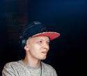 DJ Roman Germann, фото № 50