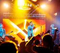 Концерт групп Радиоволна и Discowox, фото № 31