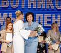 День работников лёгкой промышленности Беларуси, фото № 230