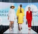 Показ Канцэпт-Крама и Next Name Boutique | Brands Fashion Show, фото № 109