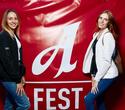 A-fest, фото № 14