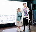 Презентация клипа Марии Ермаковой «VIATRY», фото № 128