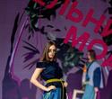 Конкурс. Мельница моды 2021, фото № 265