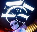 Neon Passion, фото № 44