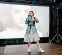 Презентация клипа Марии Ермаковой «VIATRY», фото № 99