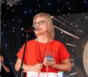 Церемония награждения премии BELARUS BEAUTY AWARDS 2019, фото № 73
