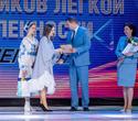 День работников лёгкой промышленности Беларуси, фото № 313