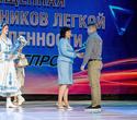 День работников лёгкой промышленности Беларуси, фото № 49