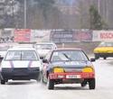 Финал чемпионата Беларуси по зимним трековым гонкам «Горячий лед — 2019», фото № 13