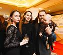 Belarus National Fashion Award by ZORKA, фото № 32