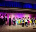 Веселый оркестр, фото № 103