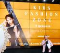 Благотворительный модный проект KIDS FASHION ZONE, фото № 87